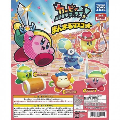 1 Gashapon - KIRBY ~Battle Deluxe~ - Figurita
