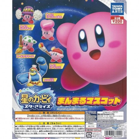 1 Gashapon - KIRBY ~Star Allies~ - Figurita