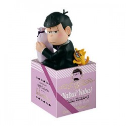 Osomatsu-san - ICHIMATSU (Black Ver.) - Gift Collection