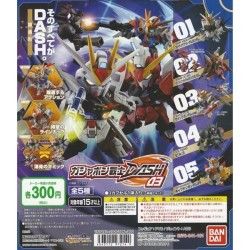 (PACK) Gundam DASH 03