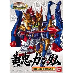 Maqueta GUNDAM - Kochu Gundam Japanese Ver