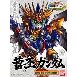 Maqueta GUNDAM - Souhi Gundam Japanese Ver