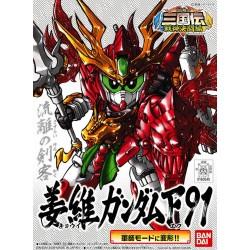 Maqueta GUNDAM - Kyoui Gundam F91 Japanese Ver