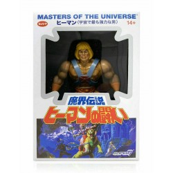 MASTERS OF THE UNIVERSE - He-Man (Japanese Box)