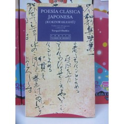 Poesía clásica japonesa - Kokinwakashu