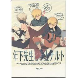 NARUTO (Yaoi) - Kakashi x Naruto