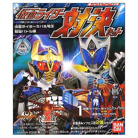Kamen Rider Rising IXA vs Kamen Rider Saga - PLAY HERO VS