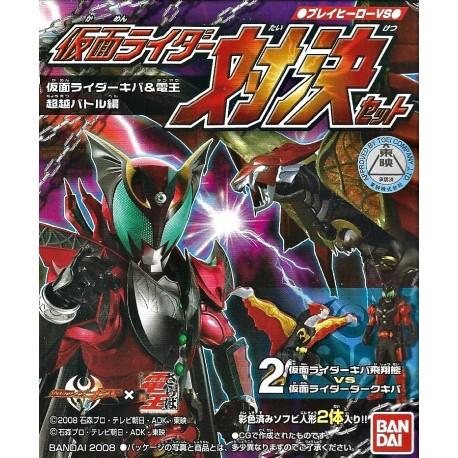 Kamen Rider Kiva Flight Style vs Kamen Rider Dark Kiva - PLAY HERO VS