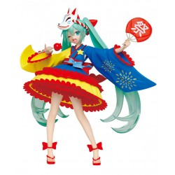 Vocaloid - HATSUNE MIKU (2nd Season Summer ver.)