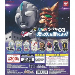 "ULTRAMAN Kore Chara! 03 ""Lend Me The Power of Light!"" (2019) - COMPLETO - 8 FIGURAS"