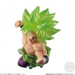 Dragon Ball Adverge Motion 2 - BROLY SSJ - Complete Set
